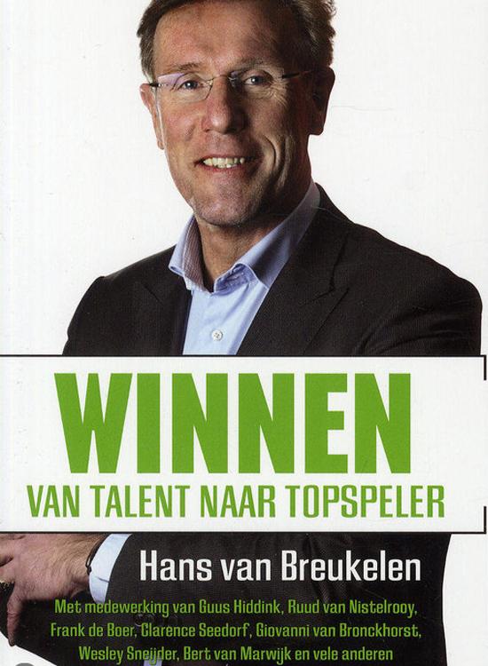 Winnen, van Hans van Breukelen